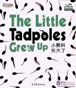 Cool Panda Chinese Big Book for Kids: Level 1 Calendar: The Little Tadpoles Grew Up