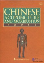 Chinese Acupuncture and Moxibustion (Revised Edition)