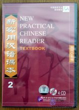 4CDs for New Practical Chinese Reader vol.2 Textbook