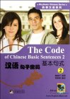 The Code of Chinese Basic Sentences 2