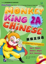 Monkey King Chinese: School-age edition 2A (Including 1 CD)