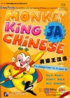 Monkey King Chinese (School-age edition) 3A with 1CD