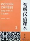 Modern Chinese Beginner's Course vol.3 - 2nd Edition