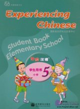 Experiencing Chinese - Elementary School 5 Student Book (with 1 MP3)
