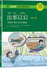 Chinese Breeze Graded Reader Series (2nd Edition): Level 2 500 Words Level: After the Accident