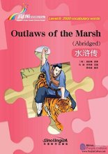Rainbow Bridge Graded Chinese Reader: Level 6: 2500 Vocabulary words: Outlaws of the Marsh (Abridged)