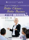 Excel in Chinese: Better Chinese, Better Business 5 (with 1 MP3)