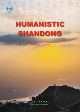 Humanistic Shandong