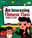 Cool Panda Chinese Teaching Resources for Young Learners: Level 1 - Body Parts & Action: An Interesting Chinese Class