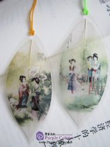 Leaf Vein Bookmark: Beauties of Ancient China (One set of 12 bookmarks)