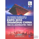 Opening Ceremony of Shanghai World Expo 2010 (DVD)
