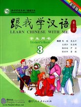 Learn Chinese with Me (2nd Edition) Vol 3: Student's Book