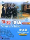 Vivir el chino: Chino Comercial (with 1 CD)