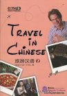 Travel in Chinese (Vol. 2) with DVD