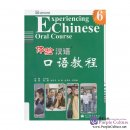 Experiencing Chinese Oral Course 6 (with 1 MP3)