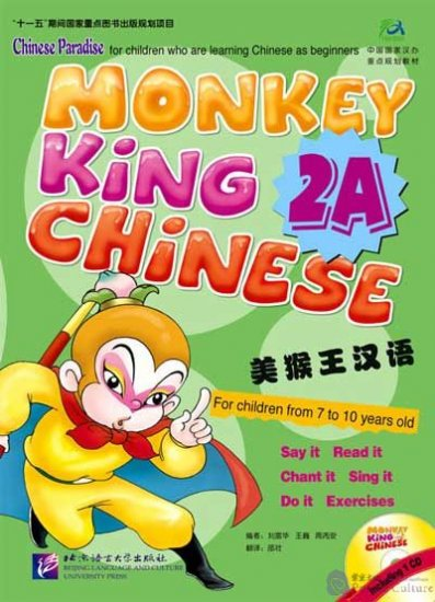 Monkey King Chinese: School-age edition 2A (Including 1 CD) - Click Image to Close