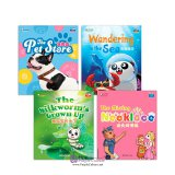 Cool Panda Chinese Teaching Resources for Young Learners: Level 3 Animals (4 books)