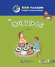 Smart Cat - Graded Chinese Readers (Level 1): What did I eat?