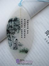 Leaf Vein Bookmark: Tang Poem: A Futile Call to a Hermit