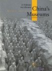China's Museums - Culture China Series (Ebook)