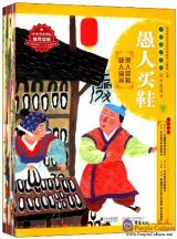 Illustrated Chinese Fables (10 Vols)