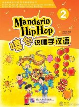 Mandarin Hip Hop 2 - Textbook with 1CD
