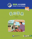 Smart Cat - Graded Chinese Readers (Level 1): The apples of love