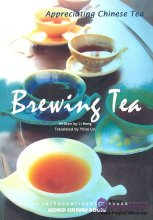 Appreciating Chinese Tea: Brewing Tea