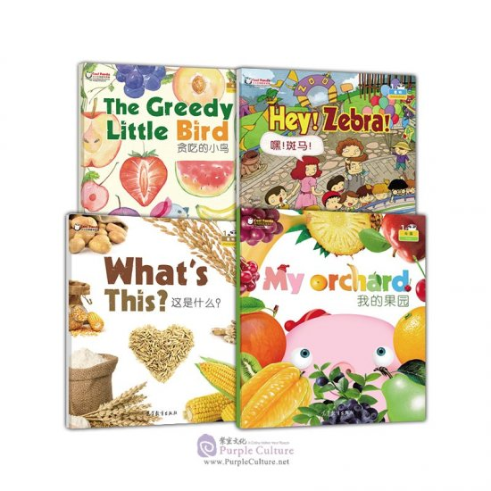 COOL PANDA: Chinese Teaching Resources for Young Learners: Level 1 Fruits, Food & Drinks (4 books) - Click Image to Close