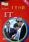 Talk Chinese Series: IT Talk (with CD)