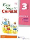 Easy Steps to Chinese 3: Textbook (with 1CD)