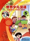 World Young Learners' Chinese 5