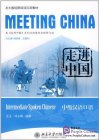 Meeting China: Intermediate Spoken Chinese