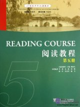 Reading Course Vol 5