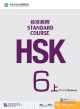 HSK Standard Course 6A - Workbook (with audios)
