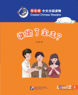 Smart Cat - Graded Chinese Readers (Level 2): Who stole the precious jade stone?