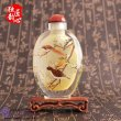 Handmade Inside Painting Snuff Bottle - Summer Days