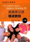 New Business Chinese Intensive Reading II
