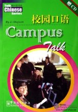 Talk Chinese Series: Campus Talk (with CD)