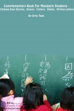 Complementary Book for Mandarin Students - Chinese Easy Stories. Humor, Culture, Habits, Writing Letters (Ebook)
