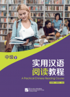 A Practical Chinese Reading Course Intermediate II