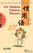 Gems of the Chinese Language Through the Ages: 101 Modern Chinese Phrases