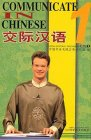 Communicate in Chinese 1 (1 Book and 3 DVDs)