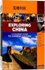 Exploring China - A Children's Guide to Chinese Culture (2 vols)