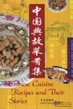 Chinese Cuisine –Recipes and Their Stories