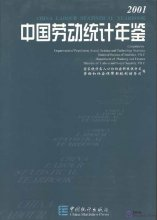 China Labour Statistical Yearbook 2001