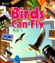 Cool Panda Chinese Teaching Resources for Young Learners: Level 1 - Body Parts & Action: Birds Can Fly