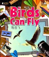 Cool Panda Chinese Big Book for Kids: Level 2 - Action: Birds Can Fly