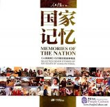 Memories of The Nation: Selected Cover Stories of 820 Issues of China Pictorial