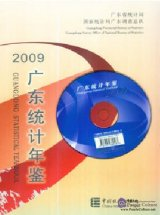 Guangdong Statistical Yearbook 2009